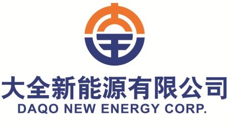 daqo-new-energy-corp-dq-stock-price-up-02.jpg