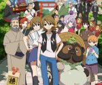 the-eccentric-family-2-cast-production-staff-return-for-next-installment-original-creator-imparts-message-to-fans.jpg